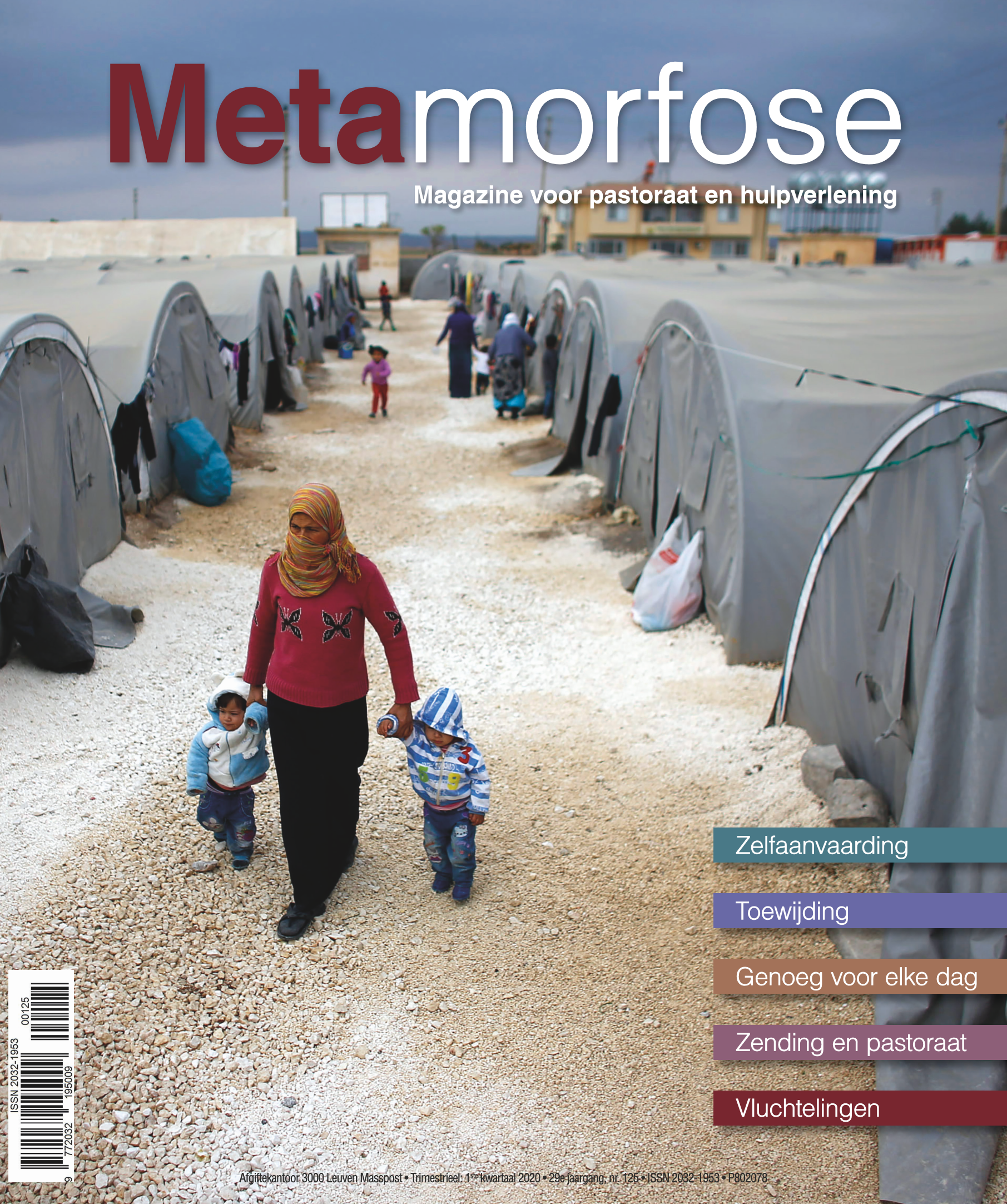 Metamorfose2020 01Cover